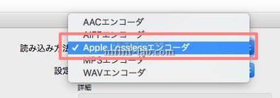 iTunes 読み込み方法