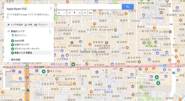 Googleマップで複数の住所を1画面で表示する