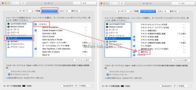 Macで書類の要約を自動的に作る設定