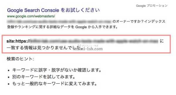 インデックス未登録の検索結果